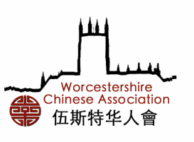 Worcestershire Chinese Association